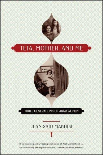 Teta, Mother, and Me