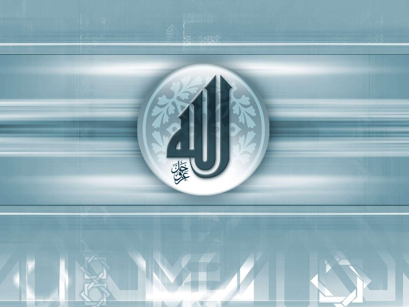 خلفية إسلامية