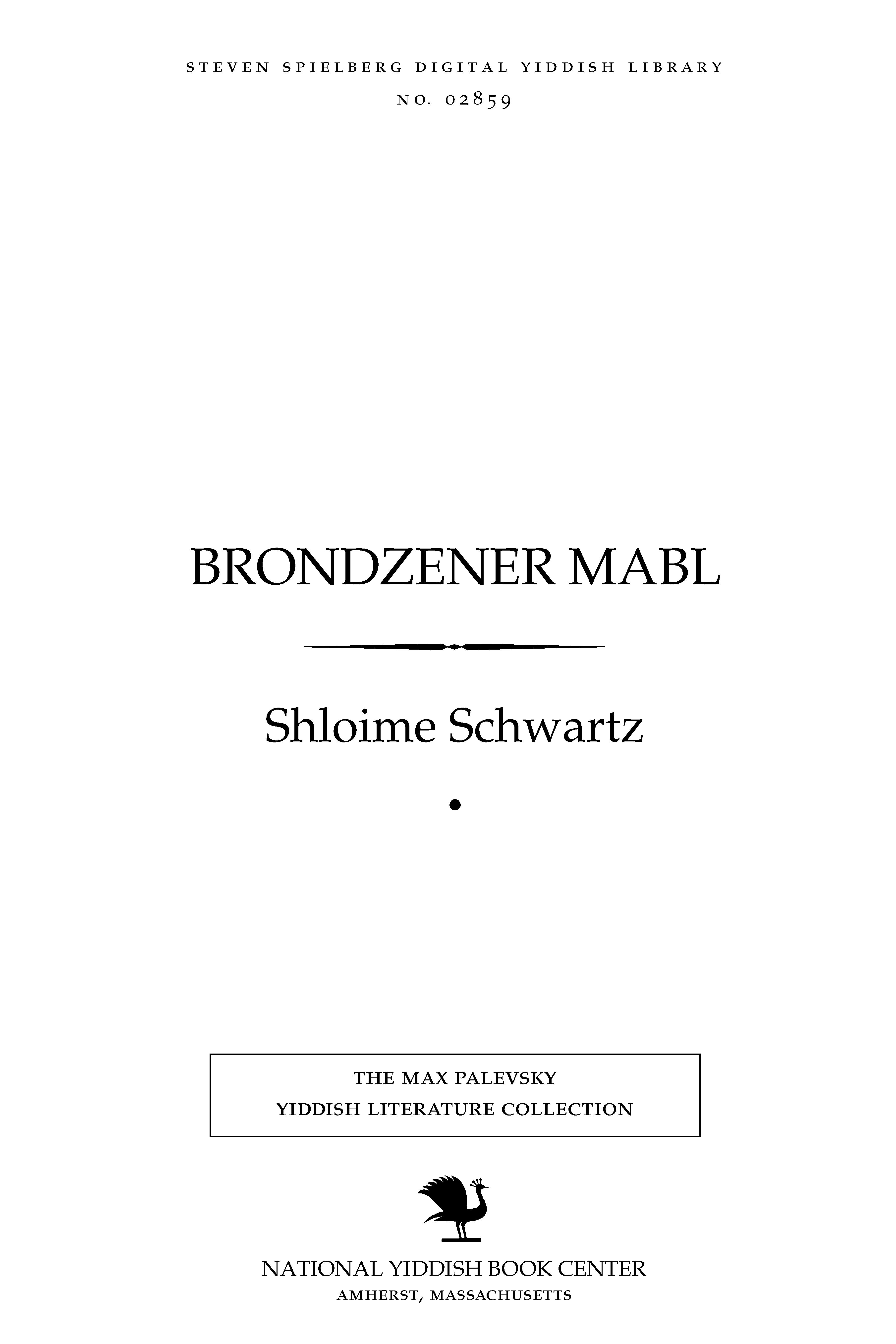 Cover of: Brondzener mabl